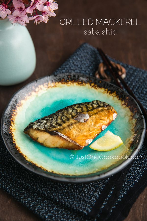 Grilled Mackerel | Seafood #Recipe | Just One Cookbook @Nami | Just One Cookbook