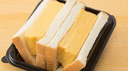ローソン新作ふっくらたまご焼きサンドがおいしそうだしかおる分厚いたまご焼きのサンドイッチ