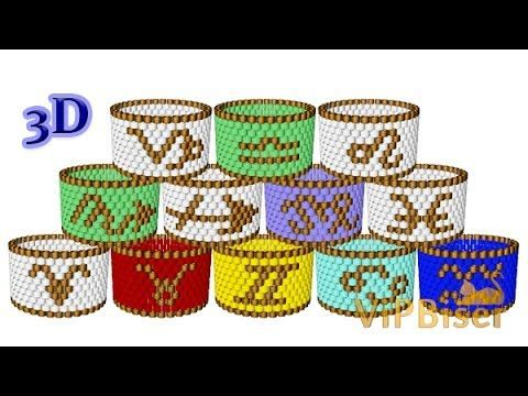 Beaded Necklace Cleo. 3D Beading Tutorial - YouTube