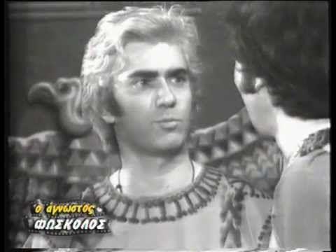 ΕΝ ΤΟΥΤΩ ΝΙΚΑ (ΥΕΝΕΔ 1973) - ΓΚΕΛΥ ΜΑΥΡΟΠΟΥΛΟΥ - YouTube