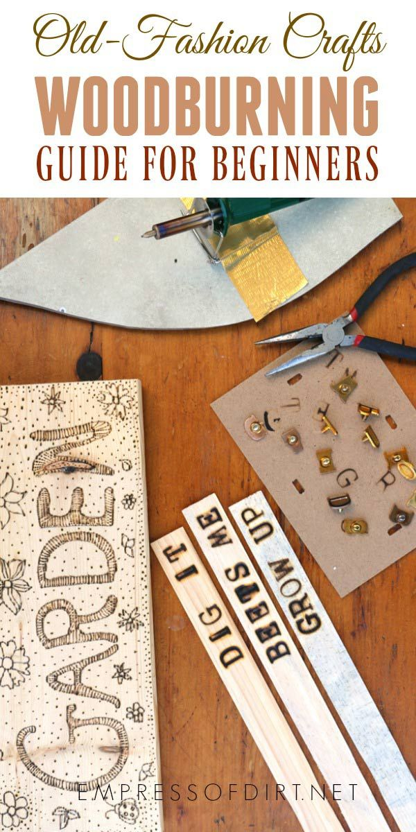 Woodburning for Beginners Jessica Reece