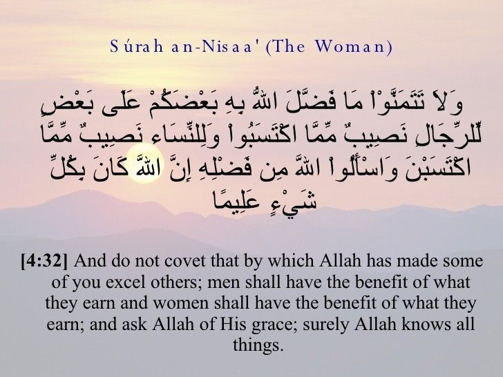 Pin By The Noble Quran On Allah God Islam Heaven Quran Miracles Prophets Islamic Posts Hadith Prayer Macca Makhah Salah Reminder Jannah Hijab Natural Landmarks