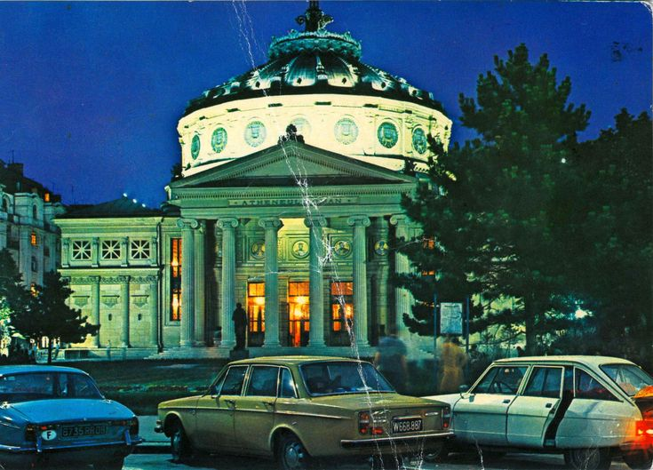 Romania - Bucharest [008] - front | RetROmania #40  Postcard from Romania, Bucharest / Bucuresti, The Romanian Athenaeum / Ateneul Român, featuring JAGUAR XJ Series I, VOLVO 144 & CITROËN Ami 8