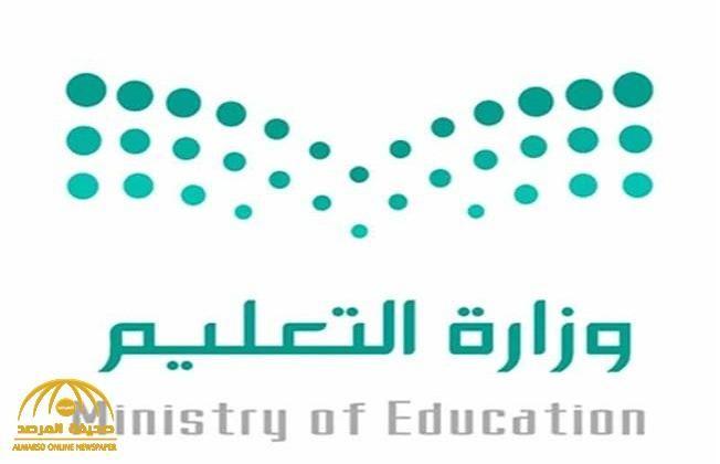المرصدصحيفة المرصد أكدت وكالة التعليم العام الأهلي بوزارة التعليم أن منح الكوادر