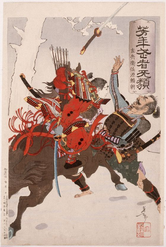 "This is a painting of the legendary samurai warrior Yoshitsune no Minamoto defeating an enemy on the battlefield. As a main character in the Tale of Heike, Yoshitsune acted as the military commander for the Minamoto clan and was known for his fearlessness and sharp wits. The following quote from the Tale of Heike describes his attitude and virtues: ""In battle, what I like is to attack flat out and win"". He ended up leading the Minamoto forces to a number of great victories. -N Hoang"