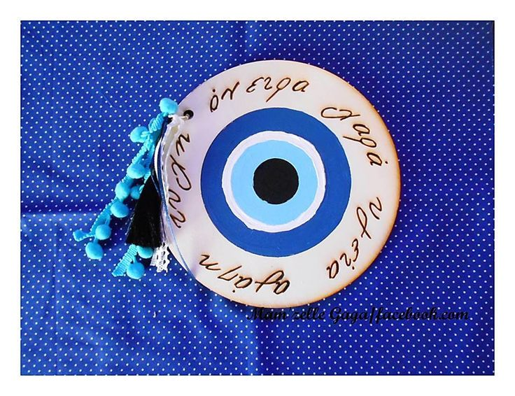 """Βιβλιο ευχων με θεμα το ματι-Christening guest book """"Evil Eye"""""""