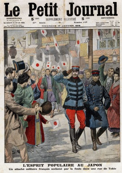 17 best images about ww1 asia the pacific on pinterest the siege in - Le petit journal tokyo ...