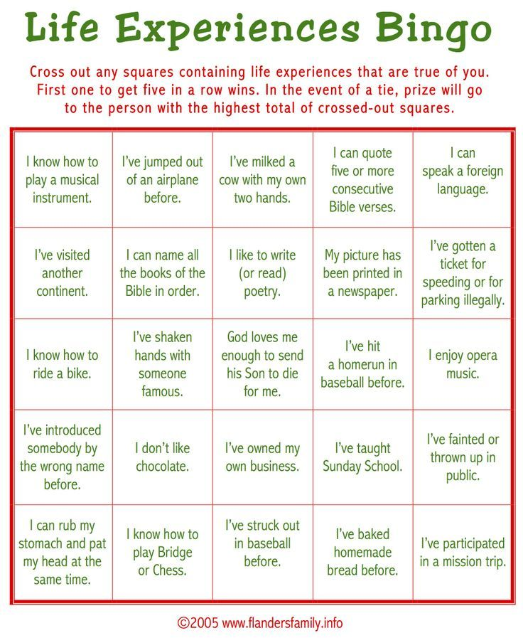 Free Printable: This game is a great ice breaker. Play it while guests are arriving for a party.: