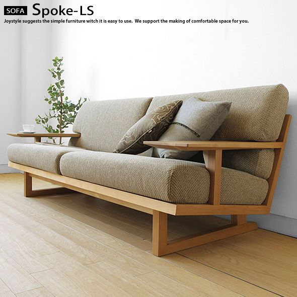 The 25 Best Wooden Sofa Ideas On Pinterest