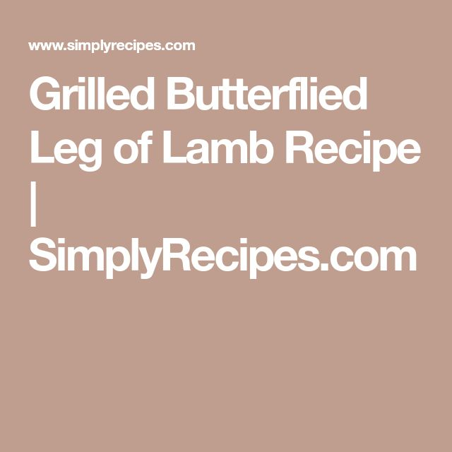 Grilled Butterflied Leg of Lamb Recipe | SimplyRecipes.com