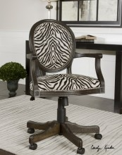 Yalena Zebra Print Mahogany Desk Chair Office Chair Home And Patio Decor  Center