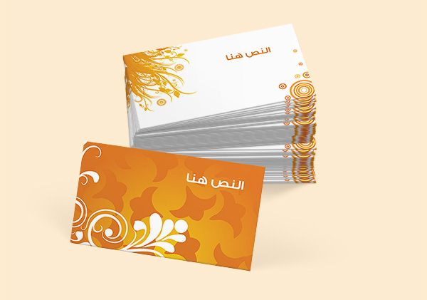 تصميم كروت شخصية Psd Personal Cards Psd Designs Powerpoint Presentation
