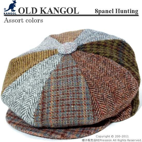 【KANGOL】(カンゴール) ハリスツイード パッチワーク 8パネル ハンチング キャスケット メンズ レディース 帽子 英国(イギリス)製【楽天市場】