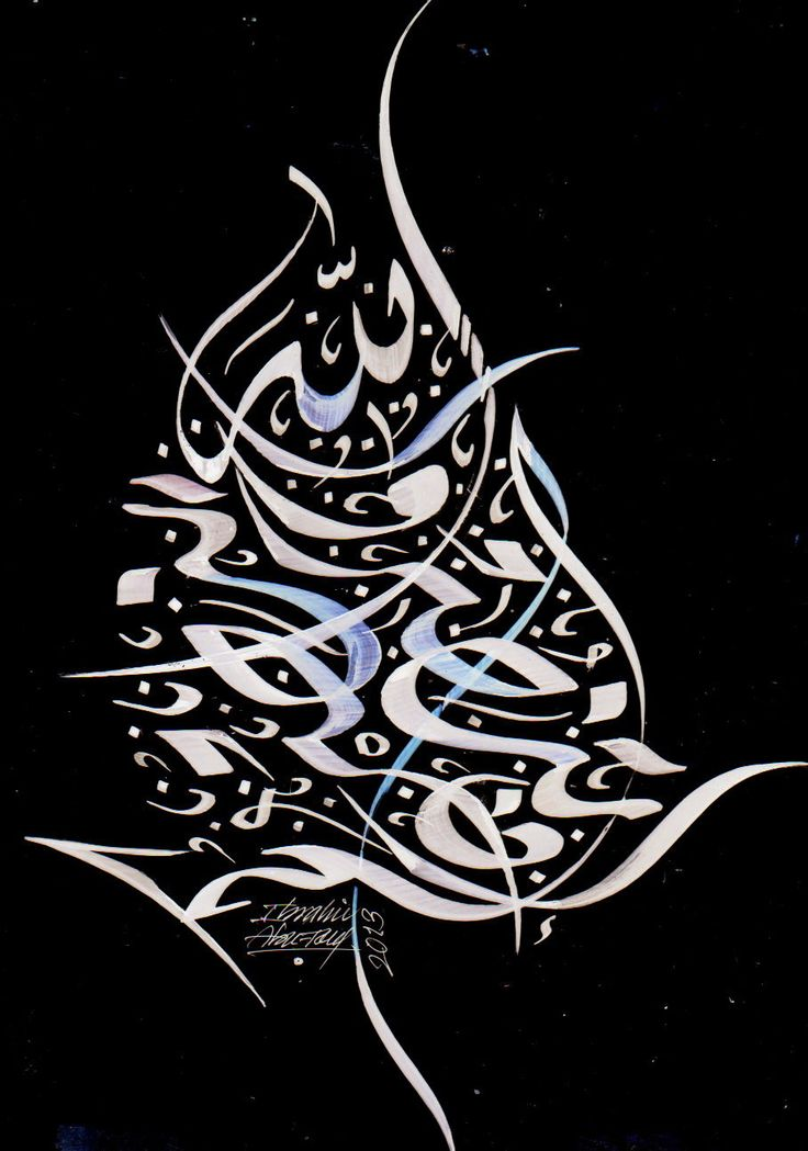 Arabic calligraphy pinterest Why is calligraphy important to islamic art