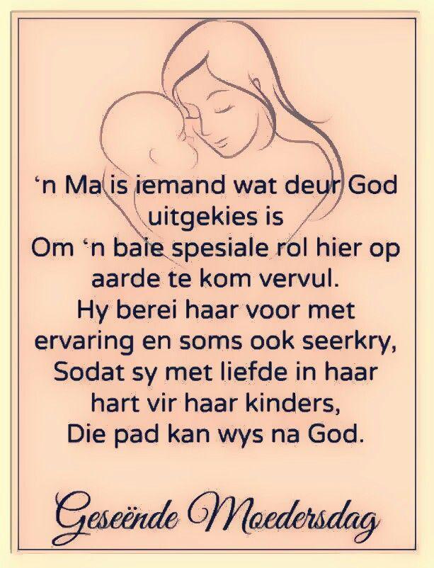 'n Ma is iemand wat... #Afrikaans #MamaMia #Moedersdag