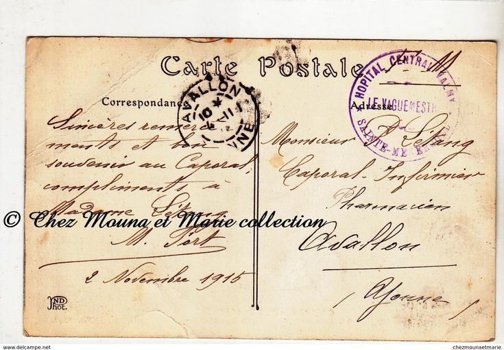 WWI 1915 - TAMPON HOPITAL CENTRAL VALMY SAINTE MENEHOULD - LETANG INFIRMIER PHARMACIEN AVALLON - MARNE - MILITAIRE