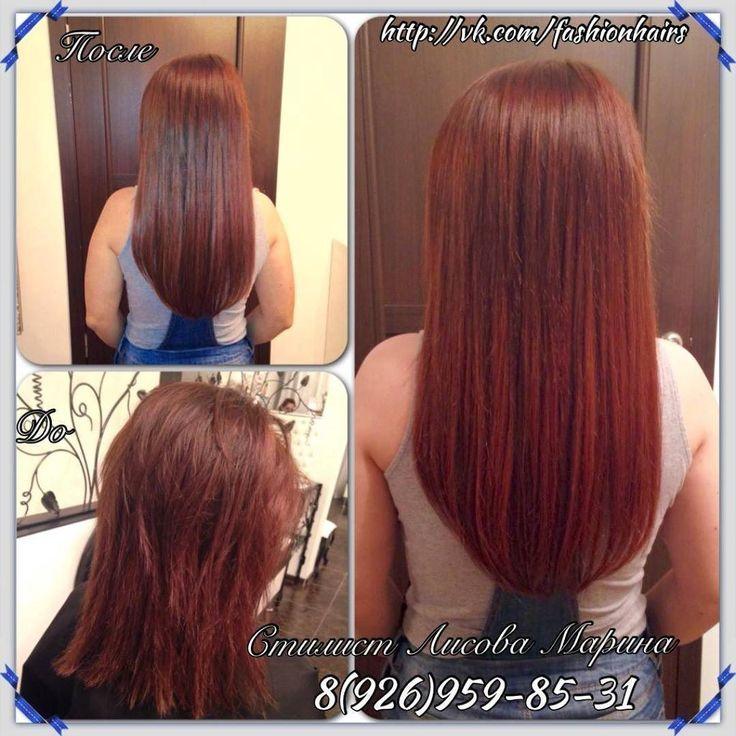 Красивые и ухоженные волосы - это лучшее украшение для любой девушки!!!  Кератиновое восстановление Bombshell и наращивание волос 100прядей 40 см для Ланы С помощью наращивания волос можно увеличить длину и густоту волос в разы!!! Хорошие  качественные волосы можно наращивать столько раз сколько вас устраивает длина Чтобы волосы вас радовали долго и безопасно для своих волос необходимо соблюдать небольшие правила   После наращивания волосы надо мыть в вертикальном положении шампунем при этом…