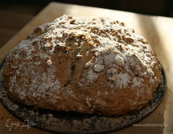 Ирландский хлеб на соде | Кулинарный сайт Юлии Высоцкой: рецепты с фото