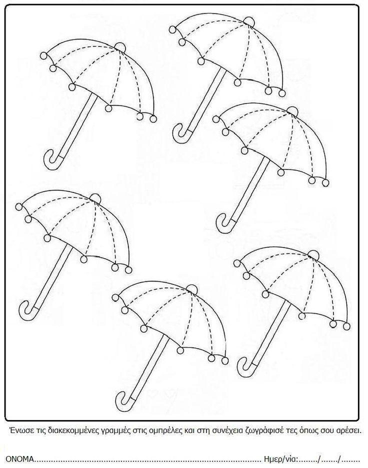 esernyő 4