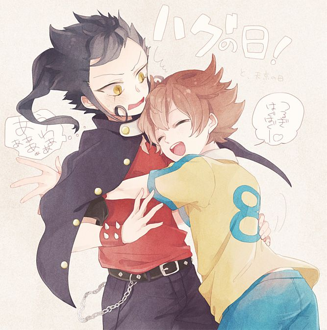 anime surprise hug zerochan inazuma eleven inazuma