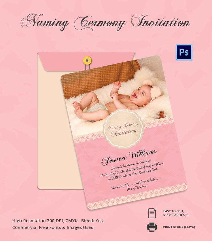 Baby Naming Ceremony Invitation  Graphic Design