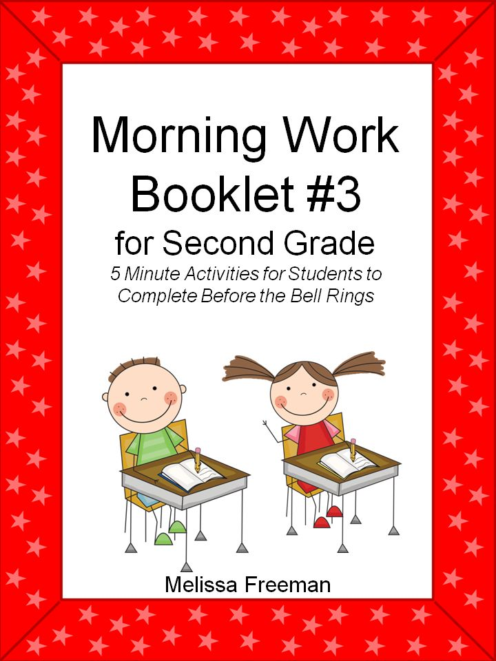 This third Morning Work (or Bell Work) Booklet contains 4 weeks worth of short daily activities (one math and one language per day) that students can work on while waiting for the morning bell or announcements. Some of the topics include: nouns, adjectives, verbs, adverbs, synonyms, time, money, patterns, addition, subtraction, fractions and shapes. A great way to keep your students busy each morning!