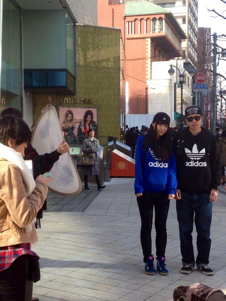 """Teiten Kansoku"" now, Jan. of 2014 in Shibuya, since Aug. of 1980.."