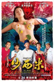 Sashimi Subtitle Indonesia  http://rumahbioskop21.com/movies/sashimi/