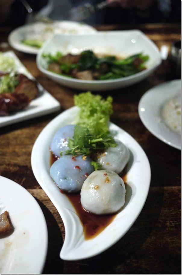 Kui Chay or Chives dumplings