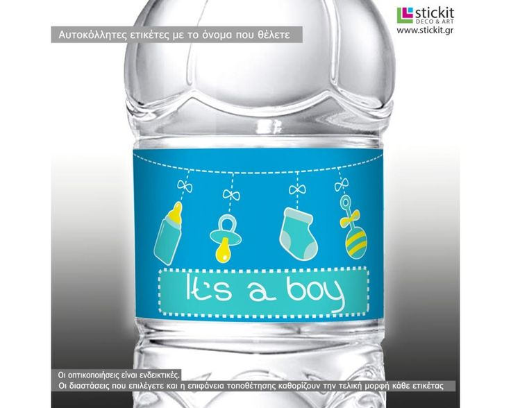 Its a boy, αυτοκόλλητες ετικέτες ,0,12 € , http://www.stickit.gr/index.php?id_product=18568&controller=product