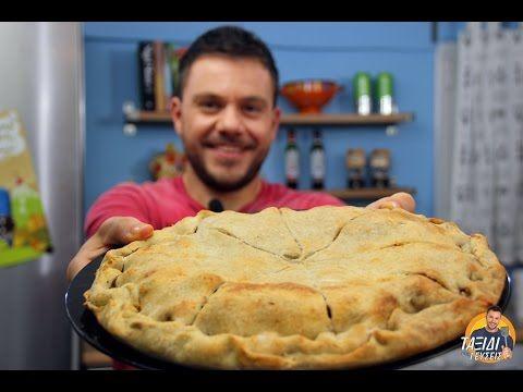 Γυρόπιτα... Πίτα με Γύρο!!! - YouTube