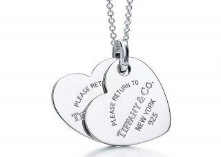Return to Tiffany Double Heart Pendant.