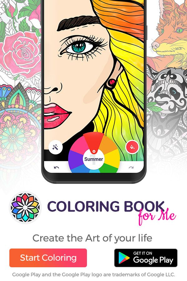 Spend Leisure Time With Pleasure Discover The Beautiful World Of Coloring With Coloring Book For Me For Free Coloring Books World Of Color Books
