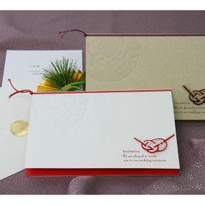 【吉祥】結婚式招待状手作りキット