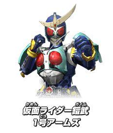 仮面ライダー鎧武 1号アームズ