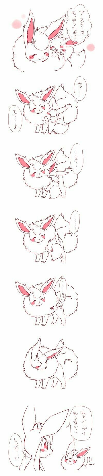 Eevee: ¿Can i travell there? Flareon: ¡Of course!