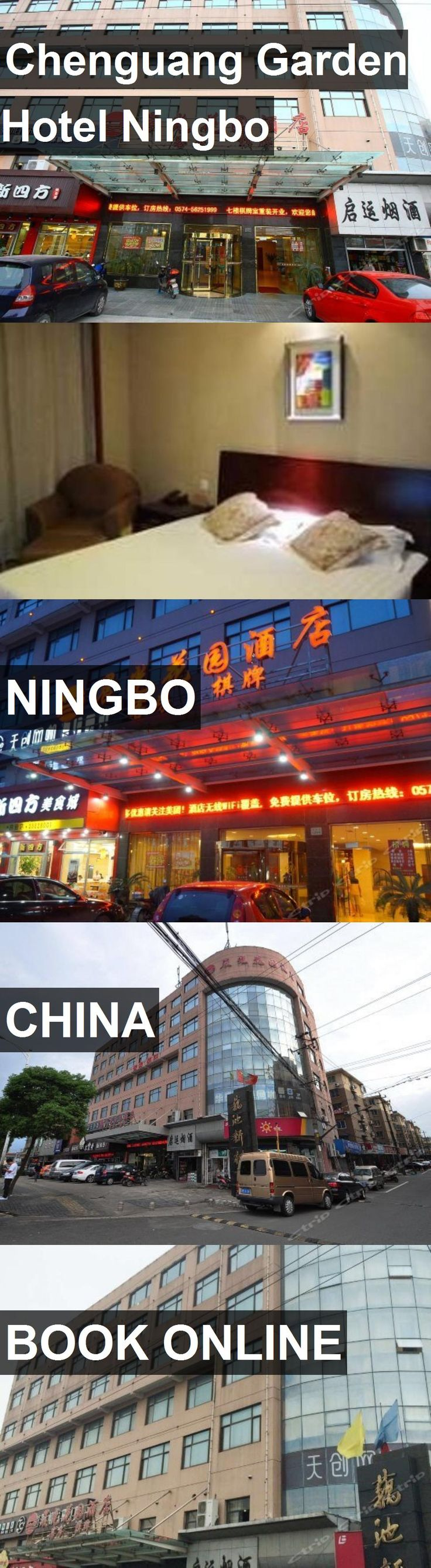 Chenguang Garden Hotel Ningbo in Ningbo, China. For more information, photos, reviews and best prices please follow the link. #China #Ningbo #travel #vacation #hotel