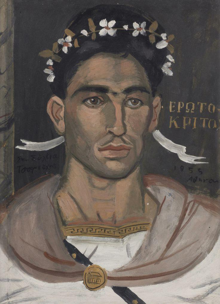 androphilia:  Erotokritos by Yiannis Tsarouchis, 1955