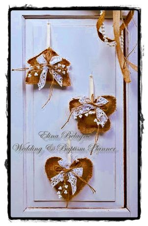 wedding#gift#comfits#mpomponiera#hard#flowers#fabric#burlap#pearl#lace#love#home#batterfly#gamos#wedding#chicwedding#romantic#wedding#romance#vintagewedding#vintage#handmade#weddingplanner#elinabelagra#www.elinabelagra.gr Μπομπονιέρα γάμου, ύφασμα λινό-γιούτα καρδιά, σπίτι, πεταλούδα,υφασμάτινα λουλούδια, πέρλες, δαντέλες