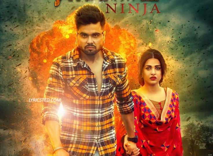 Gal Jattan Wali Lyrics From Ninjas Latest New Punjabi Song Featuring Himanshi Khurana With Music By