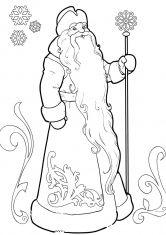 Раскраска Дед мороз из Устюга