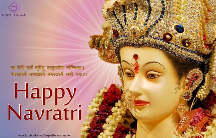 Feast and have fun, the dandiya raas has begun Maa is blessing us through.. A very Happy Navratri and Durga Puja to you !!