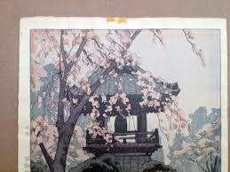 In a Temple Yard by Woodblock Prints World