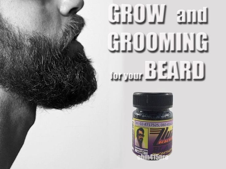 BLACK PHOMTHONG FACIAL FAST HAIR GROWTH CREAM - GROW BEARD, MUSTACHE, SIDEBURNS #BlackPhomthong
