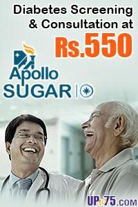Apollo Sugar brings to you a gamut of services that are customized to meet each patient's specific needs. Their bouquet of packages based on various stages of complications include Sugar Lite, Sugar One, Sugar 90 and Sugar 360. Each of these solutions is holistic and comprehensive.