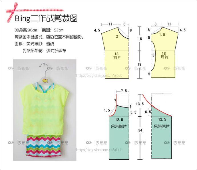 http://blog.sina.com.cn/s/blog_6cd5e46c0101fcvc.html => cute shirt