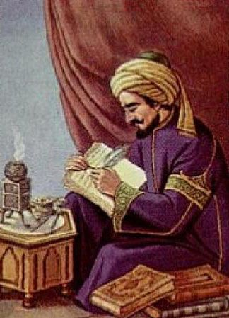 Al-Kindi (801-873 CE). Muslim philosopher, mathematician, physician, and musician. Unanimously hailed as the 'father of Arabic Philosophy', his inventions and discoveries are numerous and significant.