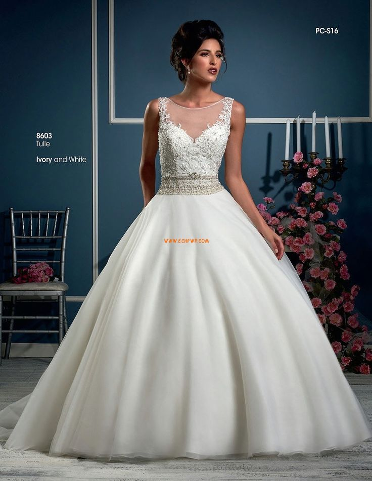 tyll ball kjole brudekjoler