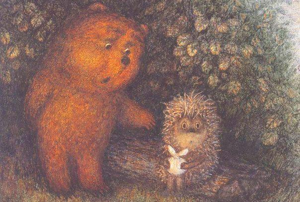 А вечером, когда пили чай, Медвежонок сказал: — Не знаю когда, но когда-нибудь обязательно будет лучше. — Ещё бы! — подхватил Заяц. А Ёжик думал: «Не может же быть, чтобы всё плохо и плохо — ведь когда-нибудь должно быть хорошо!»