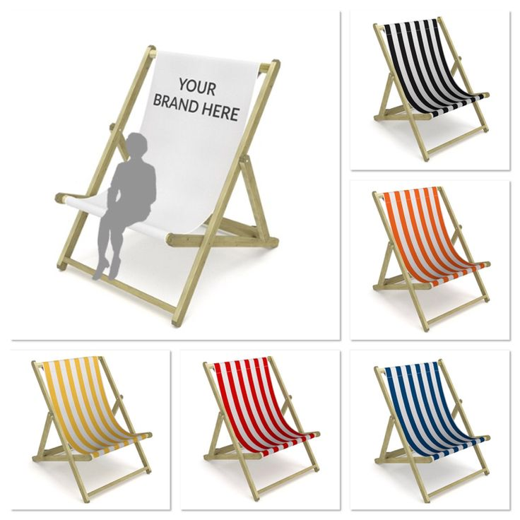 Giant Deck Chair Hire - coming soon from Witney Weddings